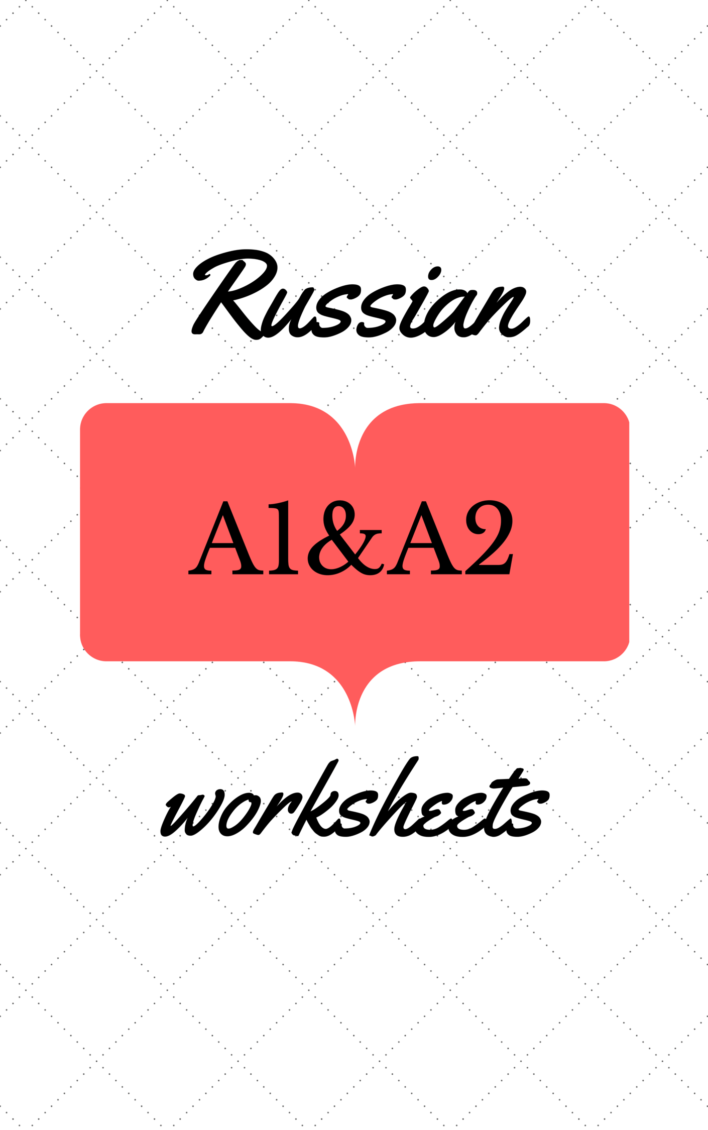 Russian Worksheets