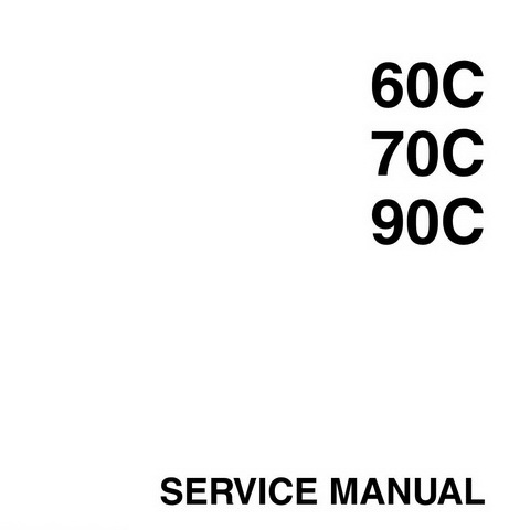 Yamaha Marine 60C, 70C, 90C Outboards Repair Service