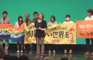壇上で発言する愛知県代表団 2/28 静岡市