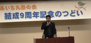 講演する川口創弁護士 2/22 名古屋市博物館