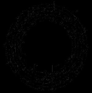 People to People Blog » Make Music, Not War!