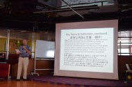 19 Presentation 3