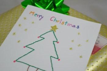 Embroidered Handmade Christmas Cards