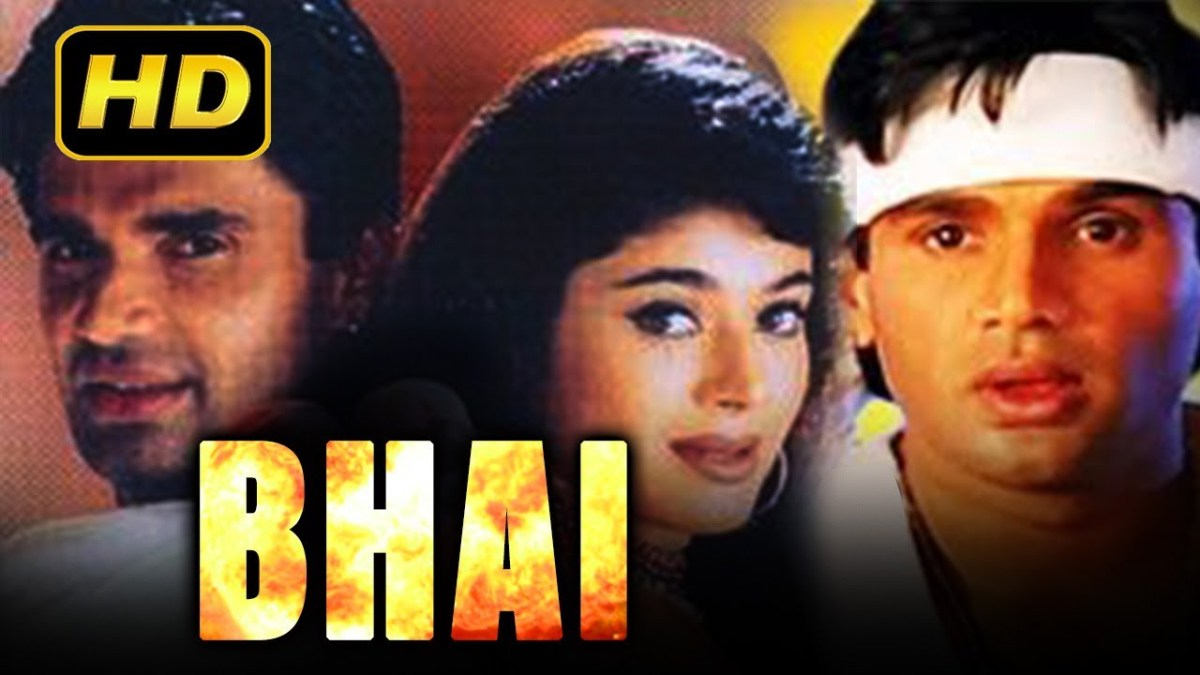Bhai (1997) Full Hindi Movie | Sunil Shetty, Pooja Batra, Sonali Bendre, Kunal Khemu