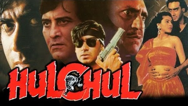Hindi movies jung 1996 download free vegalosaudi.