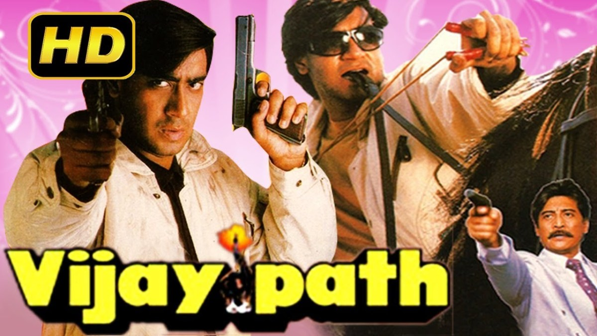 Vijaypath (1994) Full Hindi Movie | Ajay Devgan, Tabu, Danny, Gulshan Grover, Reema Lagoo