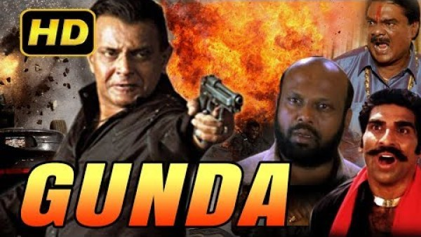 Gunda (1998) Full Hindi Movie | Mithun Chakraborty, Mukesh Rishi, Shakti Kapoor, Mohan Joshi