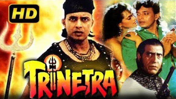 Trinetra (1991) Full Hindi Movie | Mithun Chakraborty, Shilpa Shirodkar, Deepa Sahi, Gulshan Grover