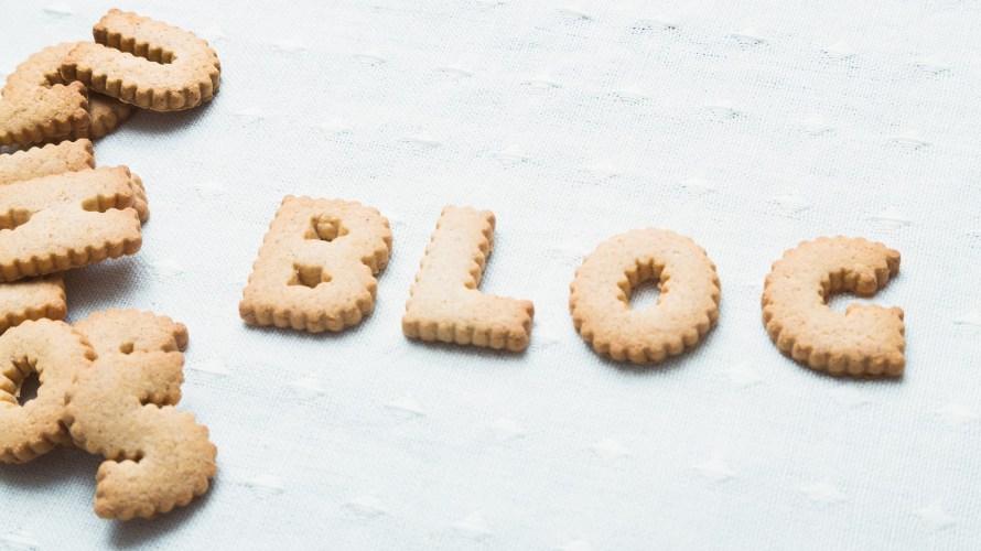 ブログの文章構成はこれでバッチリ!読者に読んでもらえる方法とは?