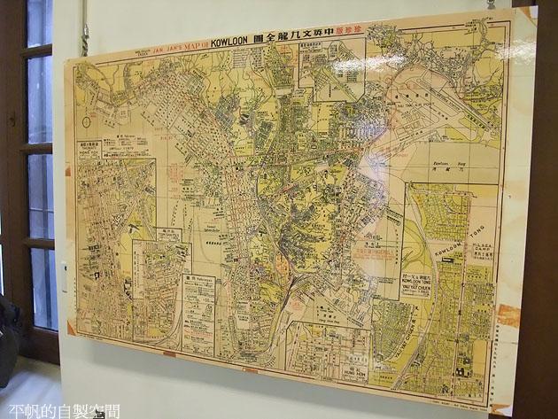 香港舊地圖展 | 平帆的自製空間