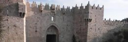 cropped-damascus-gate.jpg