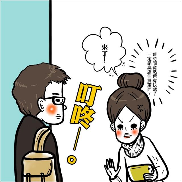眼瞎的姐姐01.jpg