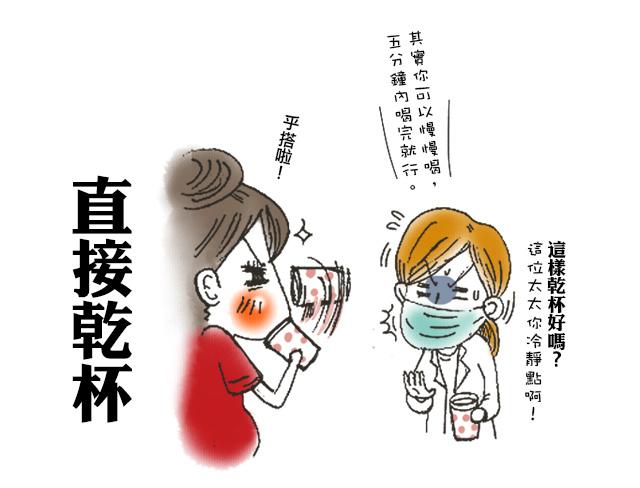 糖水歷險記03.jpg