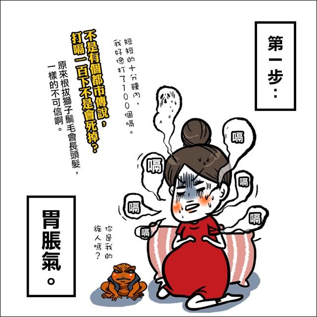 青蛙仙人03.jpg