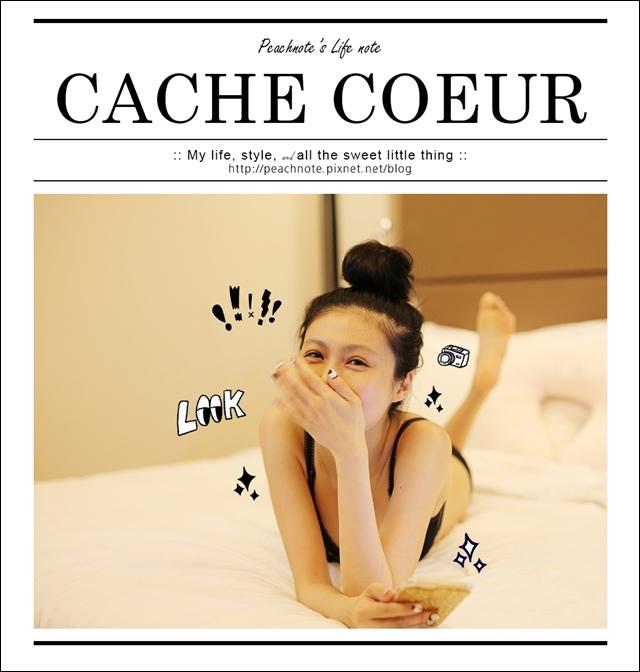 Cache Coeur.jpg