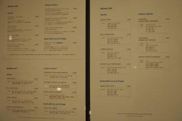 menu #02