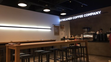 Streamer Coffee Company #03 Center