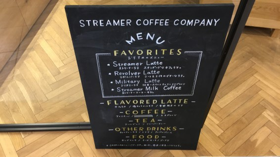 Streamer Coffee Company #02 Menu
