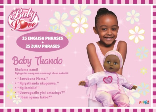 Baby Thando - PeanutGallery247