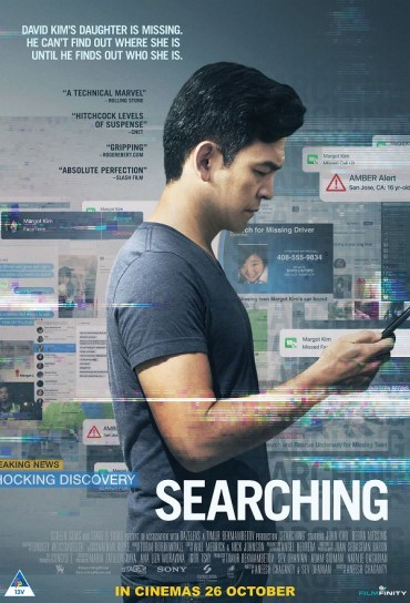 SearchingMovie Review - PeanutGallery247