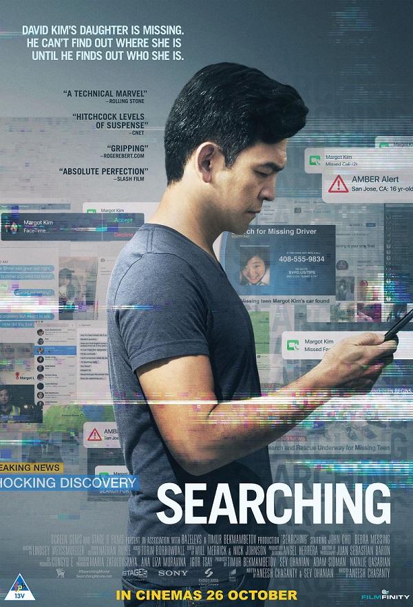SearchingMovie Review - PeanutGallery247