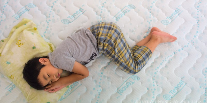 台南床墊推薦,我們是幸福床店,只買一張也能以團購價購買高CP值床墊方式[幸福床店台南]