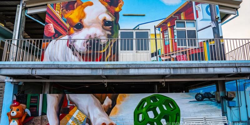 超漂亮大型3D狗狗彩繪牆,和毛孩子一起當網美:台南市動物之家灣裡站