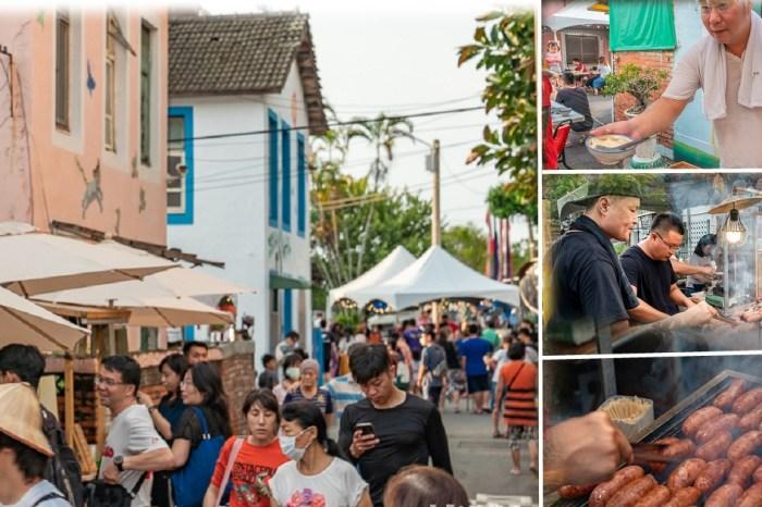 警察新村假日走走,在充滿歲月痕跡的眷村裡逛市集:警察新村chill生活日