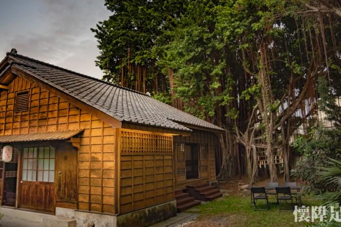 台南景點 日式老屋小秘境,在庭院裡喝杯咖啡,回到那年的天空 安平台鹽日式宿舍:塩太郎的家/老屋景點/和服租借