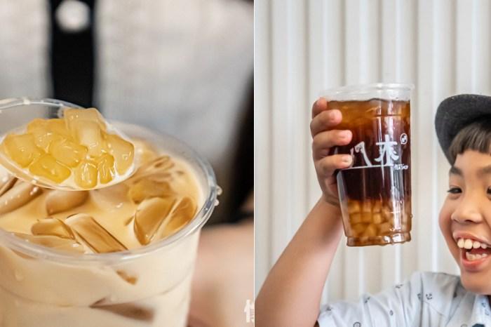 台南粉角茶飲推薦!好喝的粉角紅茶奶茶,令人難忘的Q彈有勁口感,還有不過鹹的綿密奶蓋茶飲|Bamu八木茶飲