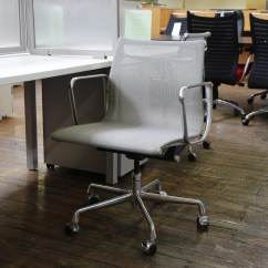 Eames Aluminum Chair Vanity Silver Mesh Management By Herman Miller