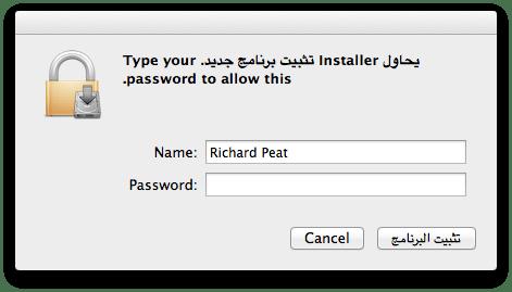 Weird MacOS X Installer Problem