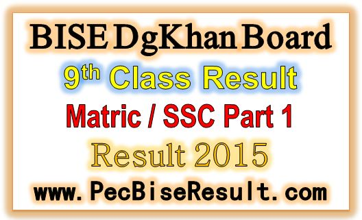 Dgkhan Board Matric Part1 Result 2015