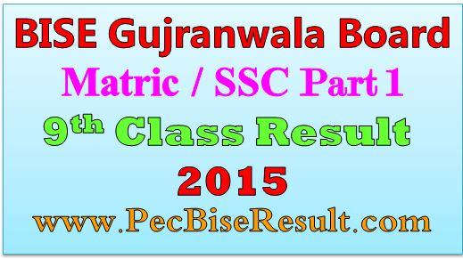 Gujranwala Board Matric Part 1 Result 2015