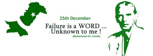 Muhammad Ali Jinnah Facebook Cover Photos
