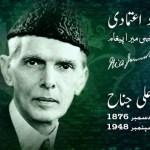 Quaid e Azam Wallpapers HD 2017