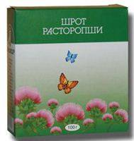 detoxifiant hepatic supliment cu ciul de lapte laryngeal papillomatosis topical