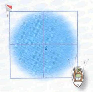 recherche d'un coin de pêche en carré