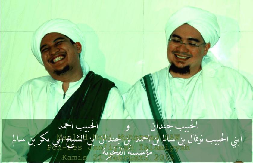 Habib Ahmad bersama sang kakak Habib Jindan