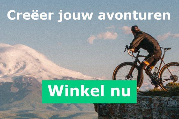 De online fietsenwinkel - Pedaalslag.nl
