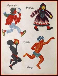 1928 Анивцев Пионеры всего мира2.bmp