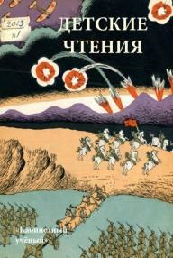 cover_issue_3_ru_RU
