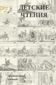 cover_issue_5_ru_RU