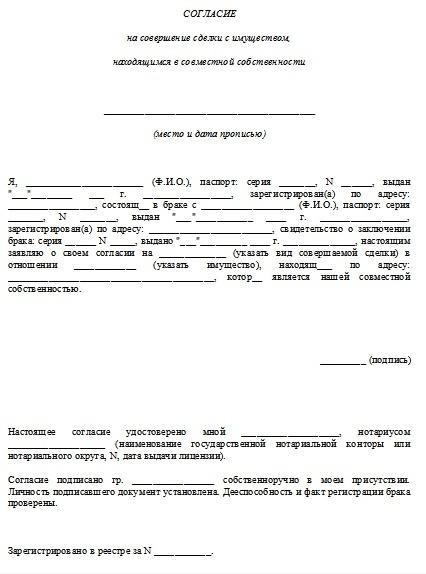 Registrering Lejlighed Købsaftale   Bestillingsordre.