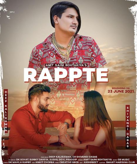 Do you know about Amit Saini Rohtakiya's new song 'Rappte'?