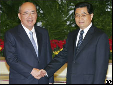 Communist President & Kuomintang Party Chairman in an Historical Meeting