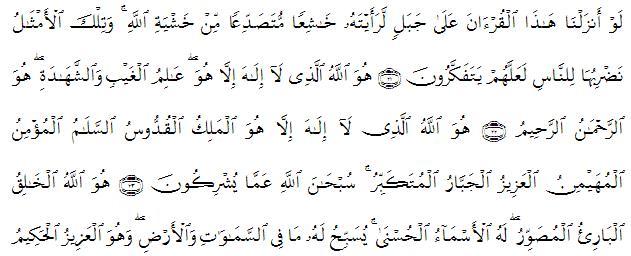 Al Hasyr 18 24 Rurry Blog