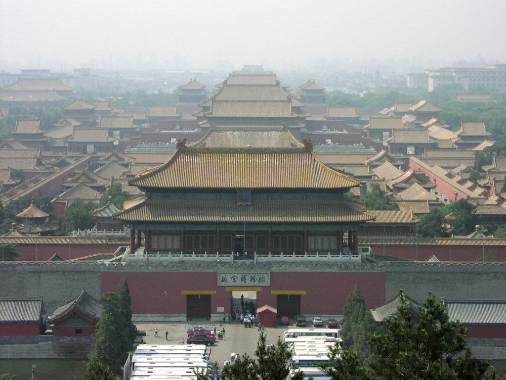 Forbidden City @ 2009