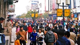 China y Dos Grandes Objetivos Históricos III - China y Dos Grandes Objetivos Históricos III