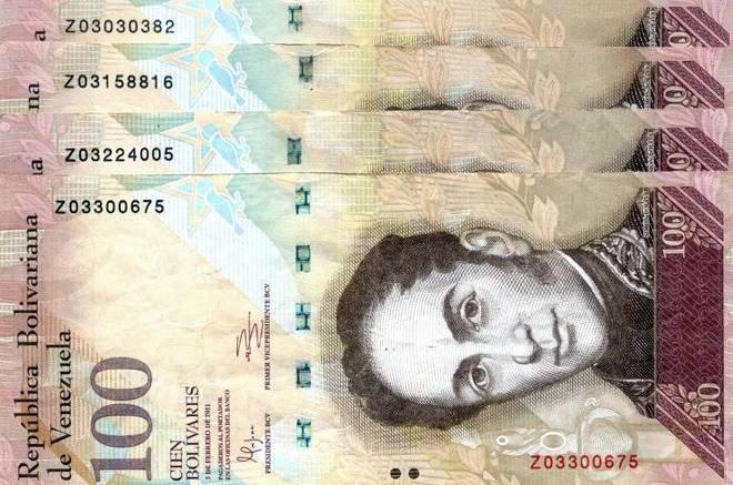 Golpe a las mafias Incautan Bs. 40 millones en Río de Janeiro - ¡Golpe a las mafias! Incautan Bs. 40 millones en Río de Janeiro